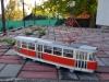 Model tramvaje T1