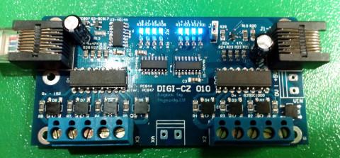 DIGI-CZ-210_DPS1_1k