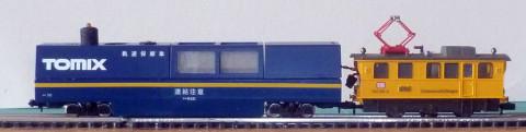 P1130752_1k