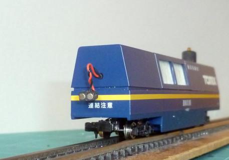 P1130755_1k