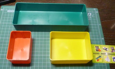 001-organizer-plast